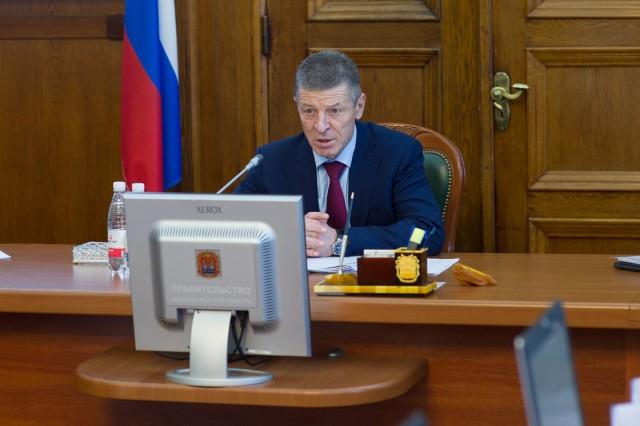 Накалининградскую ФЦП выделят вдва раз больше средств— Дмитрий Козак