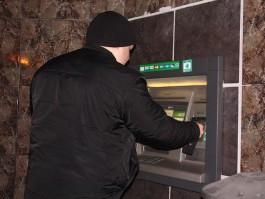 В России стали чаще атаковать банкоматы