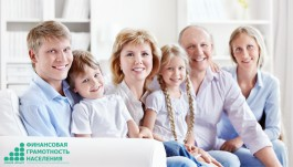 Соцвыплаты семьям с детьми в 2021 году в Калининграде: суммы и условия предоставления