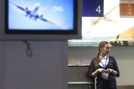 «Саратовские авиалинии» запустили рейс Калининград — Анапа