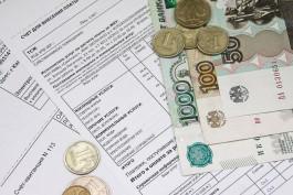 Коммунальщики предупреждают калининградцев о запрете на выезд из-за долгов по отоплению
