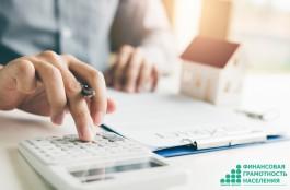 Налоговые вычеты: как получить деньги от государства
