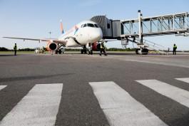 Калининград вошёл в топ-10 городов для бюджетного авиапутешествия на 8 марта