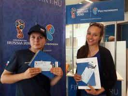 «Ростелеком» дарит своим абонентам в Калининграде билеты на ЧМ-2018