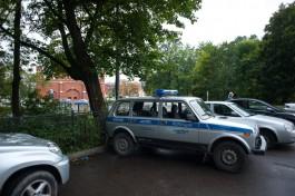 Полицейские задержали в Калининграде продавца амфетамина