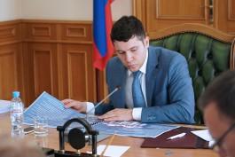 Правительство выделит средства на развитие отстающих территорий Калининградской области