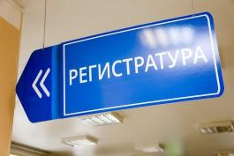 Кравченко — калининградцам: Тщательно подумайте, прежде чем идти в поликлинику