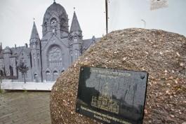 Еврейская община попросила власти Калининграда расширить назначение участка под синагогу