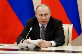 Путин объявил о выплате всем семьям с детьми школьного возраста по десять тысяч рублей