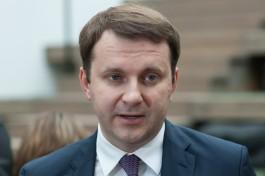 Максим Орешкин: Мы работаем над созданием режима, который будет благоприятен для компаний в Калининграде