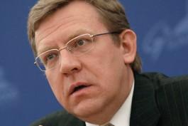 Кудрин: Перспектив экономического роста в России пока нет