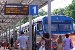 В Зеленоградск и Светлогорск назначили дополнительные поезда