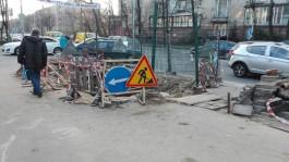 Почему калининградцы должны страдать из-за медленной работы коммунальщиков?