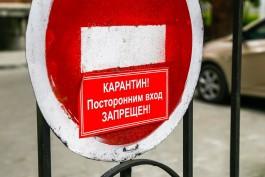 Всё о коронавирусе в Калининградской области на 21 октября