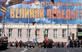 В центре Калининграда перекроют движение из-за парада Победы