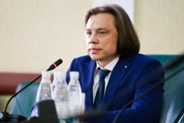 Главным архитектором Калининградской области стал Евгений Костромин