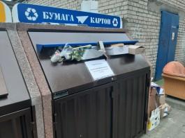 Мэрия просит калининградцев не выкидывать отходы в контейнеры для раздельного сбора мусора