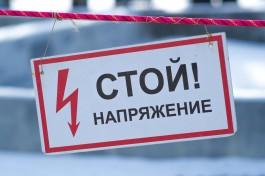 «Янтарьэнерго» обязали выплатить 700 тысяч рублей подростку, потерявшему руку после удара током