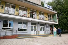 Студентам черняховского пединститута предложили перевестись в БФУ им. И. Канта