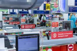 Открытие магазинов «Пятёрочка» в Калининграде перенесли на апрель