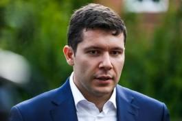 Алиханов рассказал, когда откроют новый пункт пропуска на границе с Литвой