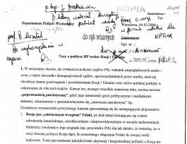 Польский МИД рассекретил документ о переходе к пророссийской политике