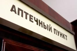 УМВД: Калининградец похитил деньги из аптеки на Московском проспекте