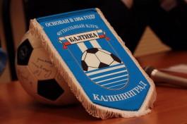 «Балтика» расторгла контракт с полузащитником Кириллом Родионовым
