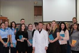 Сотрудники станции скорой помощи и службы «112» в Калининграде прошли курс английского к ЧМ-2018