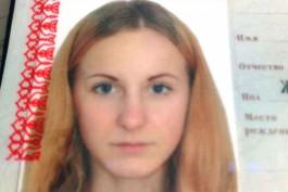В Гурьевском округе полиция разыскивает пропавшую 16-летнюю школьницу