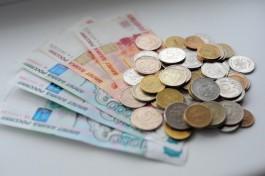 В регионе более 7,5 тысяч многодетных семей получили выплату в размере 15 тысяч рублей