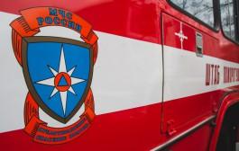 В Гурьевском округе произошёл пожар в торговом зале магазина