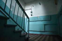 В Озёрске директора УК оштрафовали за плохое обслуживание дома