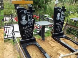 Nisp.ru — изготовление памятников из мрамора и гранита