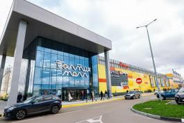 «Ростелеком» подключил к оптической сети связи крупнейший торговый центр Калининградской области