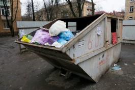 За первые два месяца квитанции за вывоз мусора оплатили 57% жителей области