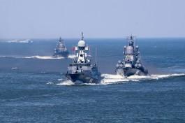 Генеральная репетиция парада в честь Дня ВМФ пройдёт в Балтийске 23 июля