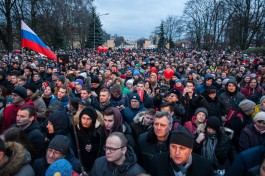 Мэрия: На встречу с Навальным в Калининграде пришли 850 человек