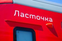 В Калининграде неизвестные забросали камнями поезд «Ласточка»