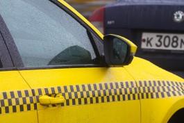 УМВД: В Калининградской области мужчина избил таксиста и скрылся