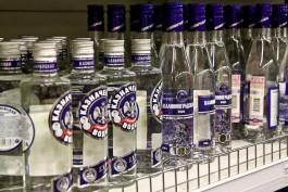 В России установили единую минимальную цену на водку разной крепости