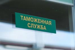 СК: В Калининградской области таможенник выпустил груз без уплаты пошлин на 500 тысяч рублей