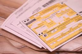 Фонд капремонта: В январе часть калининградцев получили неправильные платёжки