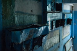 Мэрия Калининграда признала непригодным для проживания дом на улице Орудийной