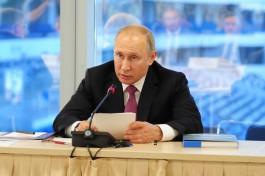 Путин потребовал не затягивать с созданием культурного кластера в Калининграде