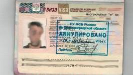 Польскому бензовозу аннулировали визу на границе с Калининградской областью