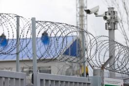 Тюрьмы и СИЗО хотят перенести за границы Калининграда