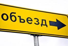 В субботу из-за международного ралли перекроют центральные улицы Калининграда