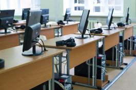 На закупку IT-оборудования для калининградских школ власти выделили более 100 млн рублей