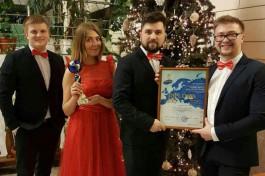 Калининградский квартет «АтриМ» стал призёром фестиваля «Надежды Европы»